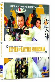 Bu yi shen xiang movie