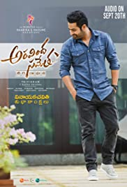 Subtitles Aravindha Sametha Veera Raghava - subtitles english 1CD