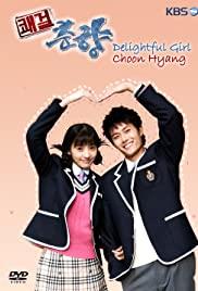 Drama korea sassy girl, choon-hyang subtitle indonesia drakoreaid.