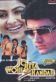 Jo jeeta wohi sikandar songs free download.