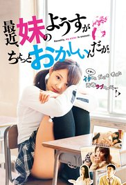 whats going on with my sister (2014) movie download