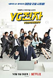 Dark s01e07 61x - subtitles - download movie and tv series